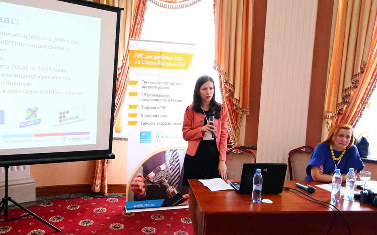 Доповідь Voiptime на конференції у Мінську (Білорусь)