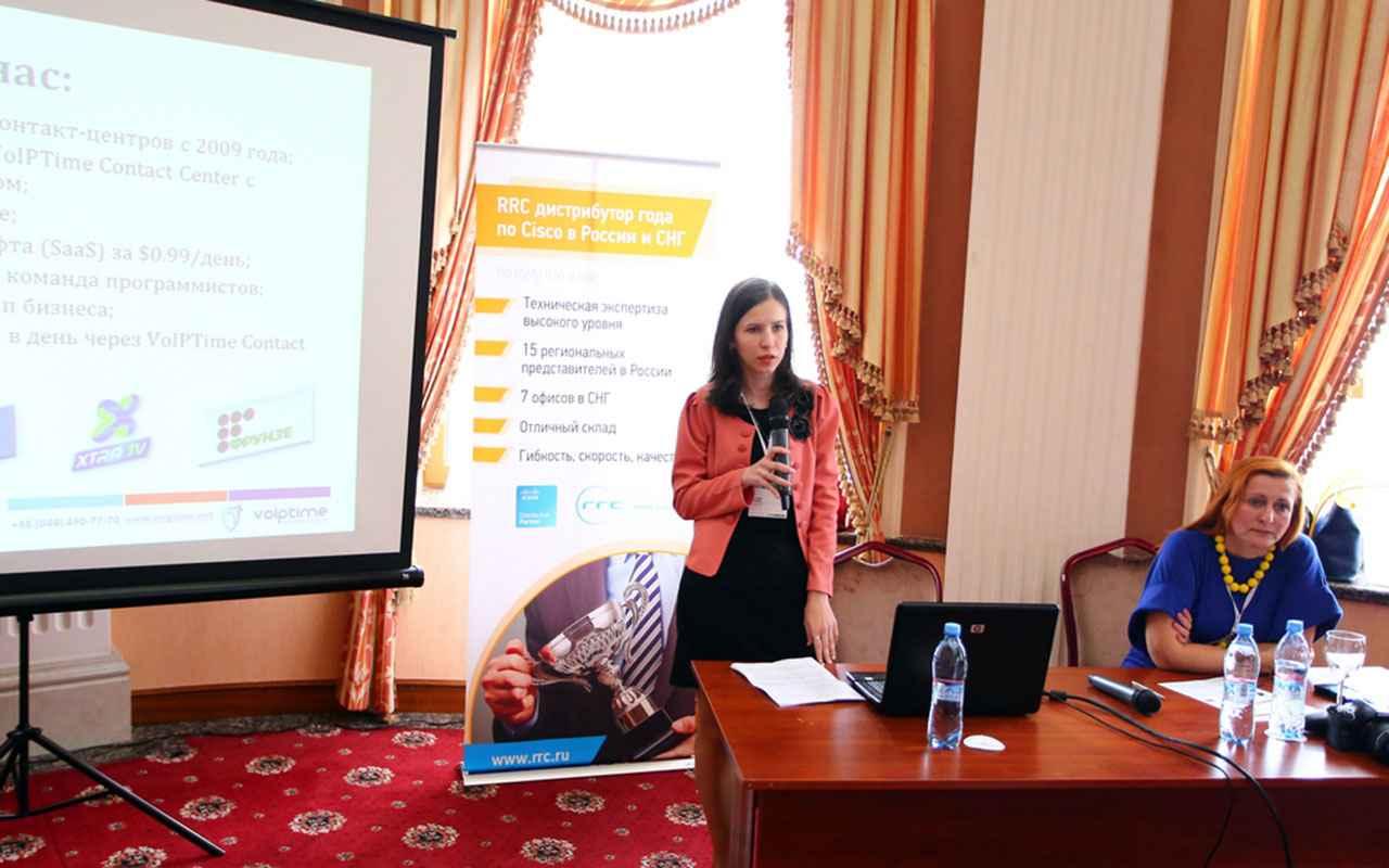Доклад Voiptime на конференции в Минске (Беларусь)