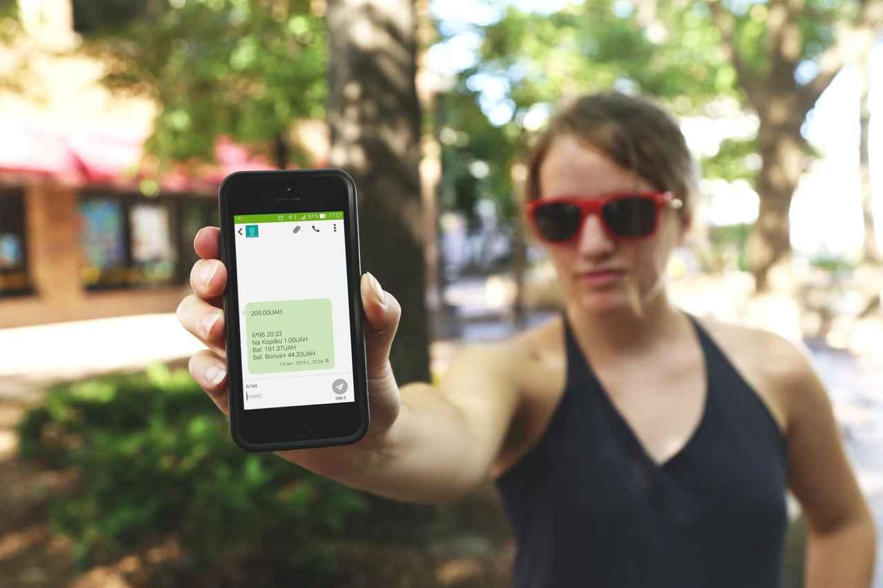10_SMS-рассылка для банкинга
