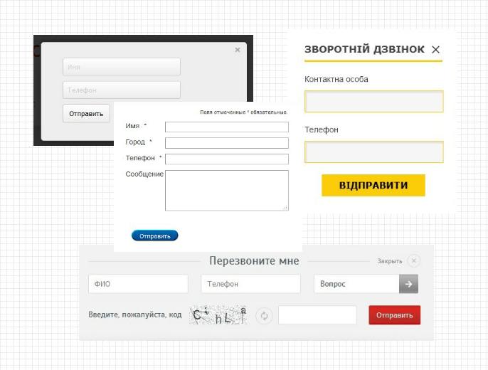 web callback sluzhbu dostavki ukrainy